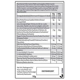 GU Energy Roctane Energy Gel Sports Nutrition Blueberry Pomegranate Beutel 480g + Gel 3x32g + Flask pink/blue